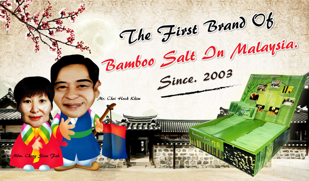 hkiii first brand of bamboo salt in malaysia