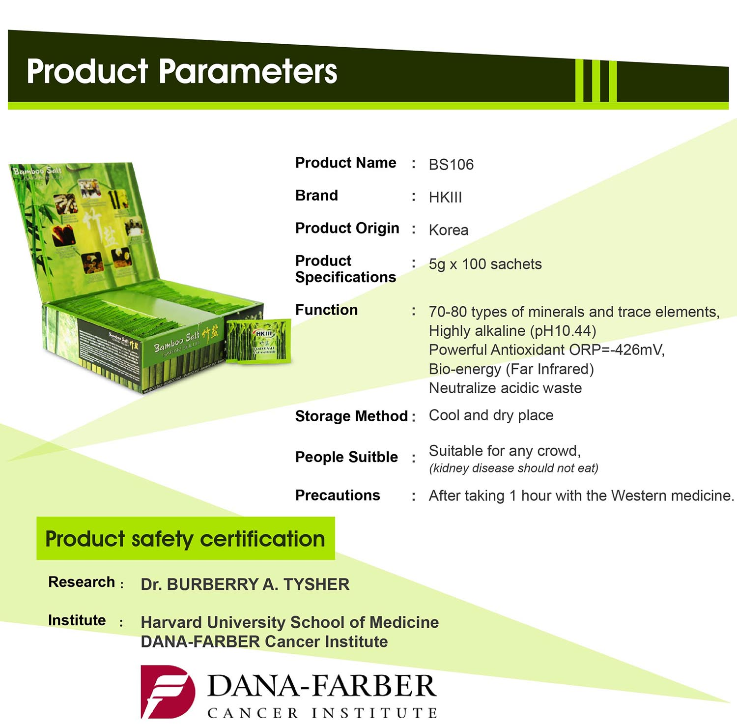 hk3 bamboo salt product parameters